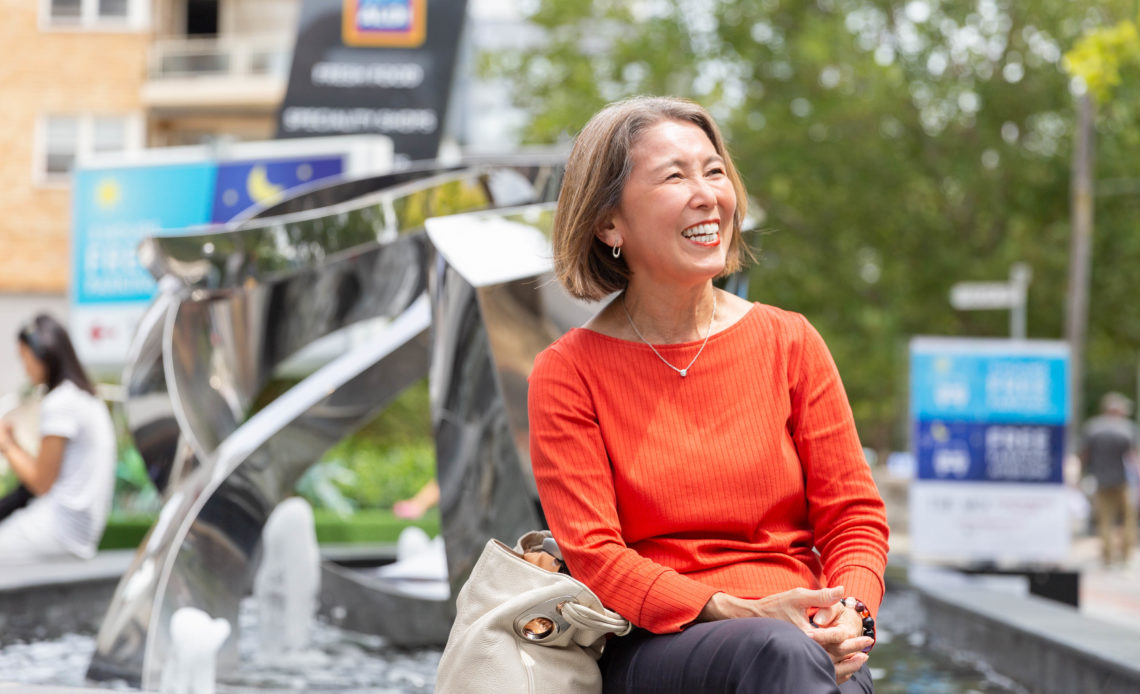 Naoko Uchino
